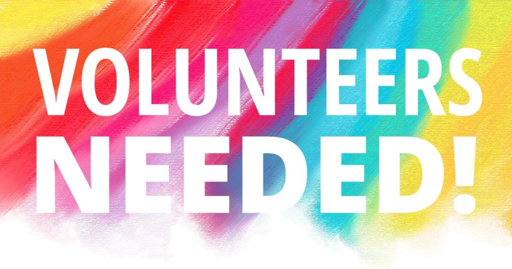 You are currently viewing Volunteers for 2021 Committees