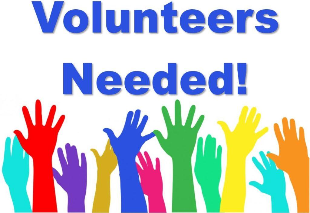 Volunteers needed for 2020 Season